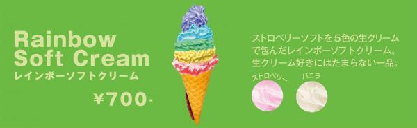 全世界首間彩虹甜品店 5月原宿竹下通開幕 6