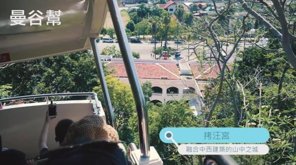 【泰國景點】泰國華欣景點精選 水上市場/文青海灘/創意市集 7