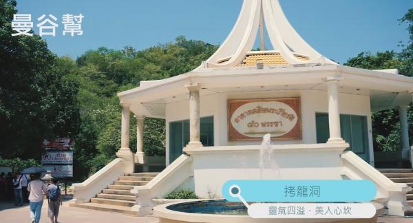 【泰國景點】泰國華欣景點精選 水上市場/文青海灘/創意市集 9