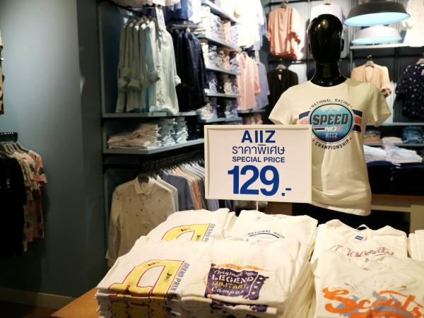 泰國25大必買手信 零食、精油、彩妝 34