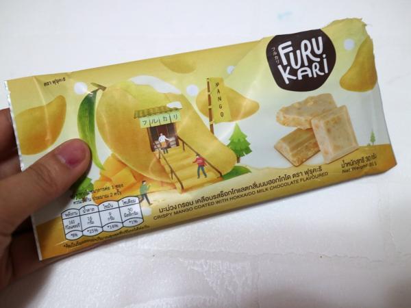泰國25大必買手信 零食、精油、彩妝 47