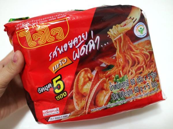 泰國25大必買手信 零食、精油、彩妝 52