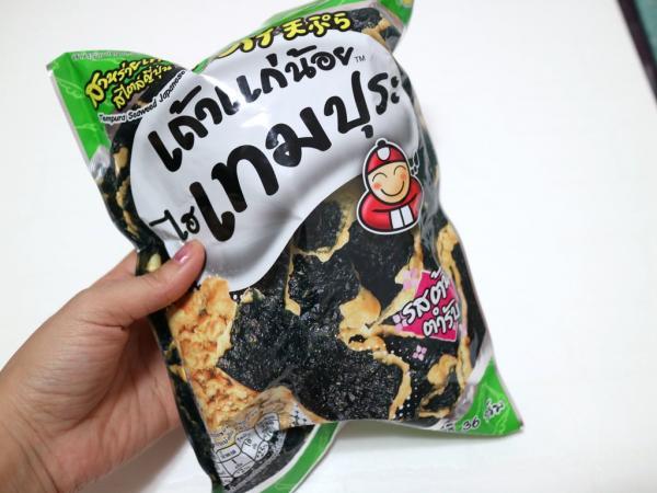 泰國25大必買手信 零食、精油、彩妝 53