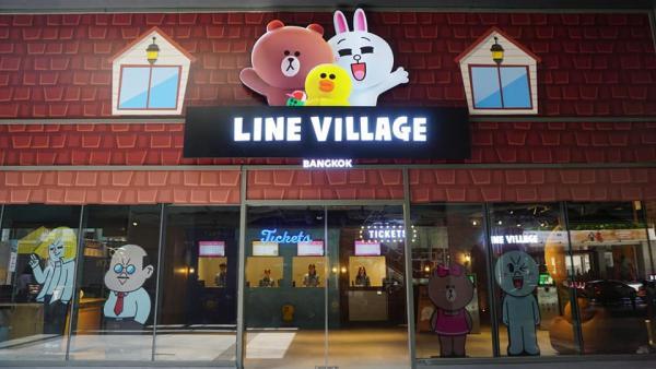 粉絲準備出發! 全球首個 LINE 主題樂園曼谷 Siam Square開幕 1