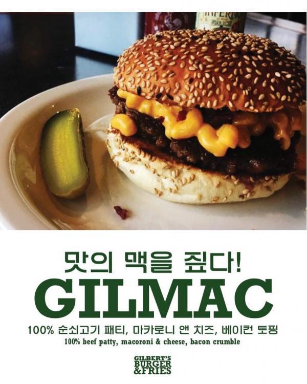【韓國美食】芝士通粉多到滿瀉! 首爾手製漢堡店 14