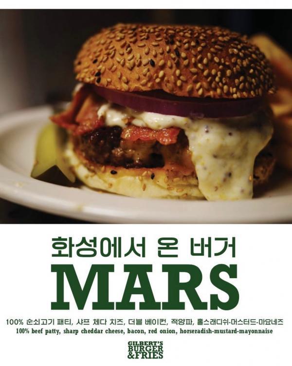 【韓國美食】芝士通粉多到滿瀉! 首爾手製漢堡店 15