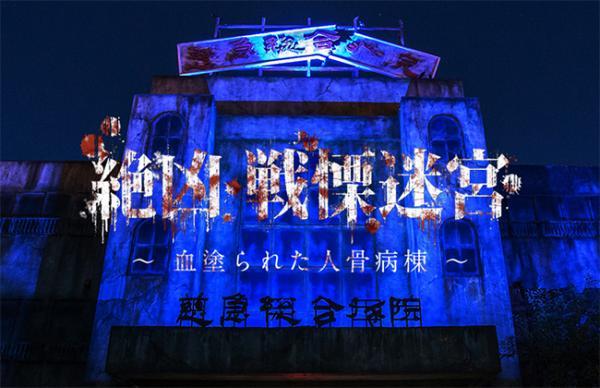 富士急樂園7月起免費入場 遊戲設施新價格整理 124