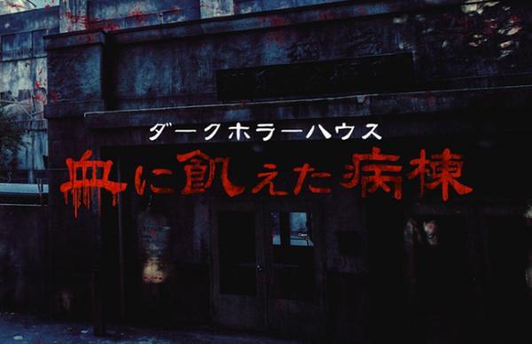 富士急樂園7月起免費入場 遊戲設施新價格整理 127