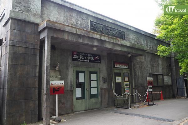 富士急樂園7月起免費入場 遊戲設施新價格整理 125