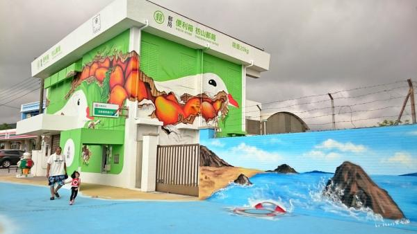 【懶人包】放假就是要返璞歸真,精選南台灣十處彩繪主題景點。 19
