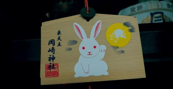 想拍拖就和兔神許願! 京都岡崎神社祈福攻略 14