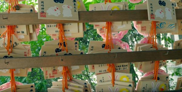 想拍拖就和兔神許願! 京都岡崎神社祈福攻略 15