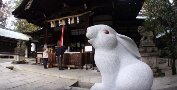 想拍拖就和兔神許願! 京都岡崎神社祈福攻略 9