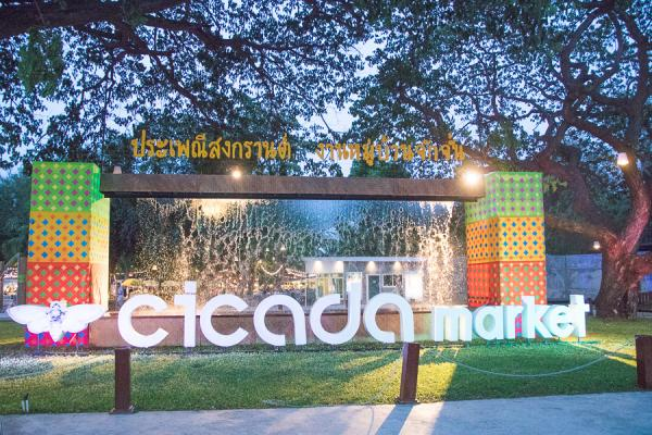 泰國曼谷5日4夜行程精華! 超平海鮮燒烤/創意市集/海景酒店 34