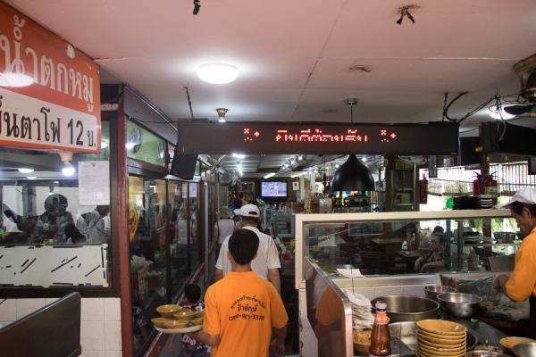泰國曼谷5日4夜行程精華! 超平海鮮燒烤/創意市集/海景酒店 49