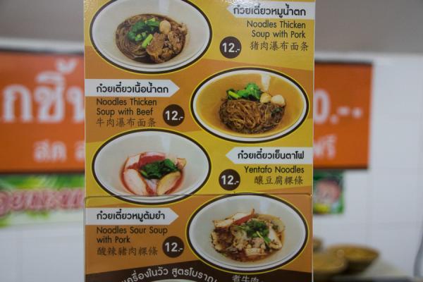 泰國曼谷5日4夜行程精華! 超平海鮮燒烤/創意市集/海景酒店 50