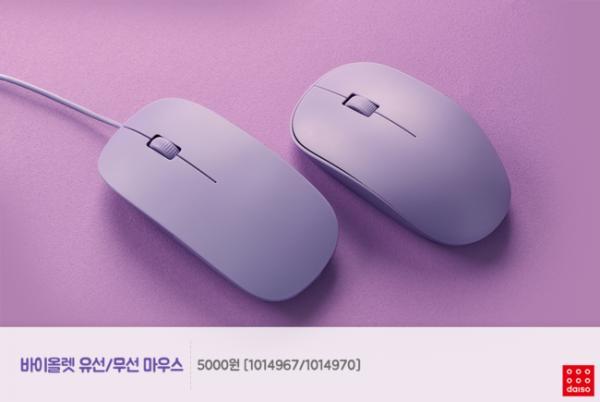 文具/化妝品/連滑鼠都係紫色! 韓國Daiso新推紫色系列 16