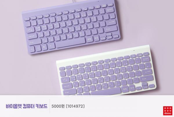 文具/化妝品/連滑鼠都係紫色! 韓國Daiso新推紫色系列 18