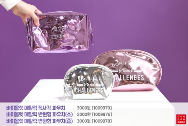 文具/化妝品/連滑鼠都係紫色! 韓國Daiso新推紫色系列 21