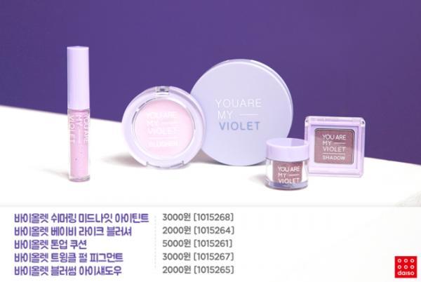 文具/化妝品/連滑鼠都係紫色! 韓國Daiso新推紫色系列 22