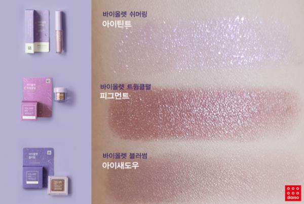 文具/化妝品/連滑鼠都係紫色! 韓國Daiso新推紫色系列 23