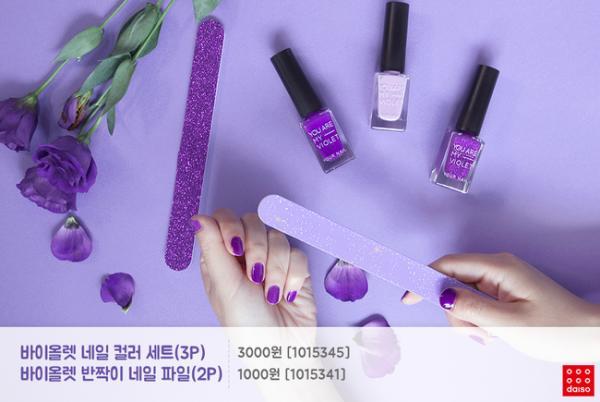 文具/化妝品/連滑鼠都係紫色! 韓國Daiso新推紫色系列 25