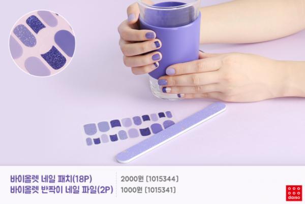 文具/化妝品/連滑鼠都係紫色! 韓國Daiso新推紫色系列 28