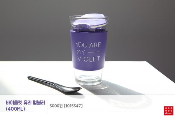 文具/化妝品/連滑鼠都係紫色! 韓國Daiso新推紫色系列 29