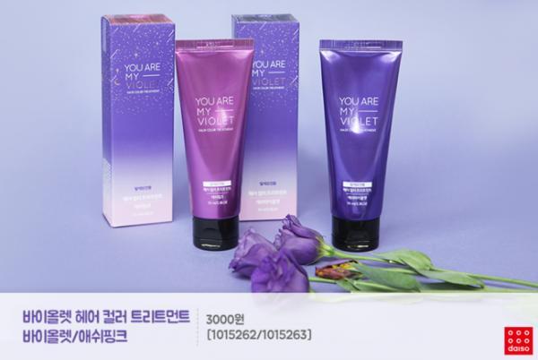 文具/化妝品/連滑鼠都係紫色! 韓國Daiso新推紫色系列 24