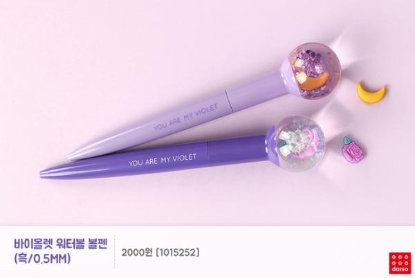 文具/化妝品/連滑鼠都係紫色! 韓國Daiso新推紫色系列 4
