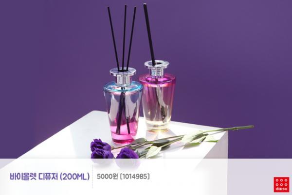 文具/化妝品/連滑鼠都係紫色! 韓國Daiso新推紫色系列 30