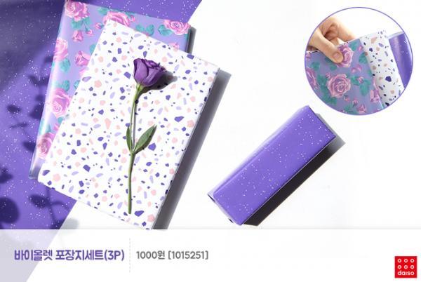 文具/化妝品/連滑鼠都係紫色! 韓國Daiso新推紫色系列 32
