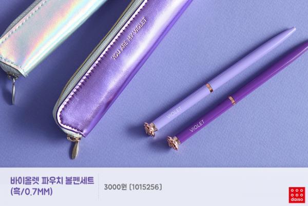 文具/化妝品/連滑鼠都係紫色! 韓國Daiso新推紫色系列 5