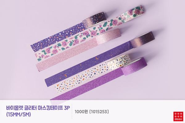 文具/化妝品/連滑鼠都係紫色! 韓國Daiso新推紫色系列 9
