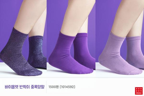 文具/化妝品/連滑鼠都係紫色! 韓國Daiso新推紫色系列 12