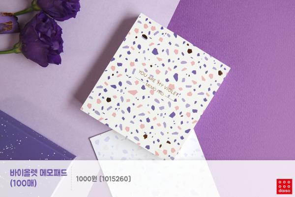 文具/化妝品/連滑鼠都係紫色! 韓國Daiso新推紫色系列 13