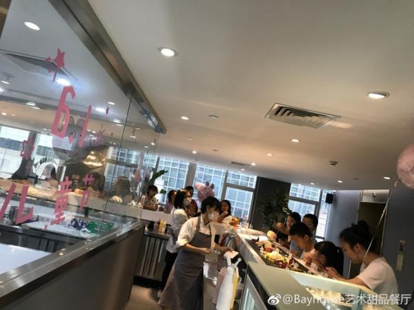 深圳萬象城一日遊 唱K睇戲美食溜冰一次滿足 30