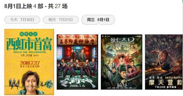 深圳萬象城一日遊 唱K睇戲美食溜冰一次滿足 11