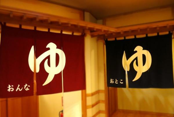 日本旅遊前必讀10大禁忌與規矩 出發前應知道的注意事項/風俗 46