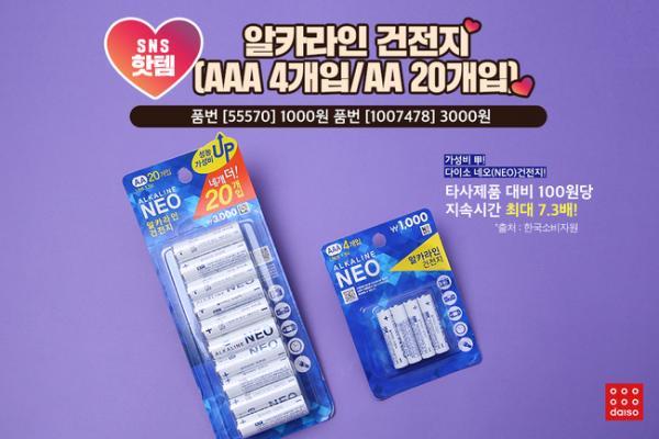 韓國Daiso 7月人氣產品10大 性價比超高每件$7起! 5
