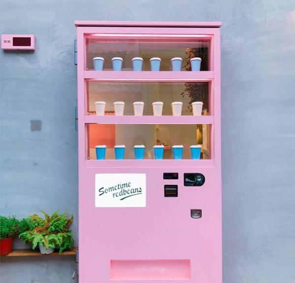 台北3大夢幻cafe推介 粉紅色設計變網美熱捧打卡點 1