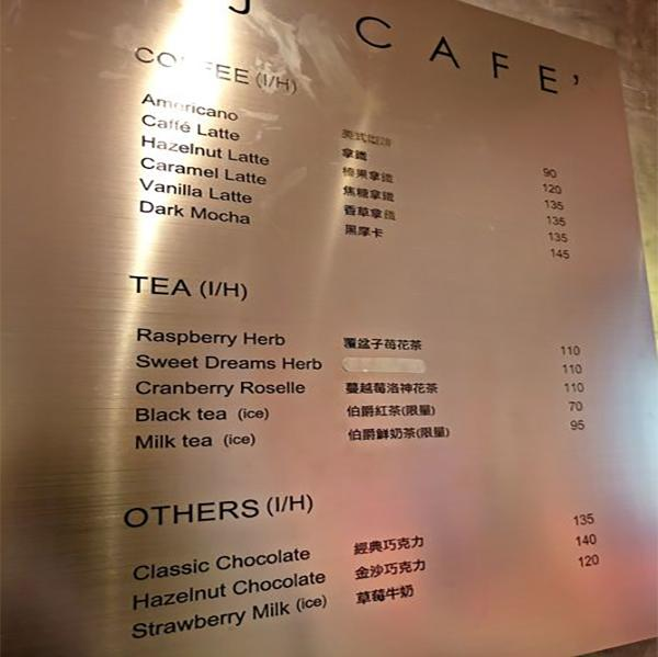 台北3大夢幻cafe推介 粉紅色設計變網美熱捧打卡點 18