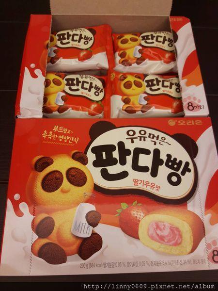韓國emart超市攻略 8大必買清單+教學 25