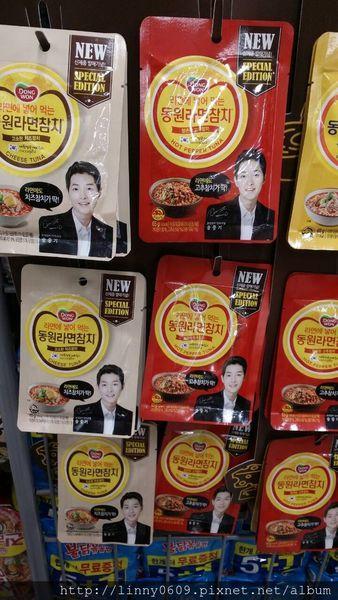 韓國emart超市攻略 8大必買清單+教學 29