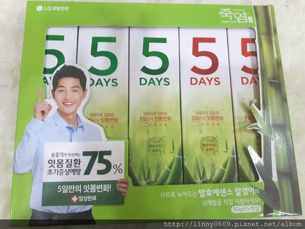 韓國emart超市攻略 8大必買清單+教學 4
