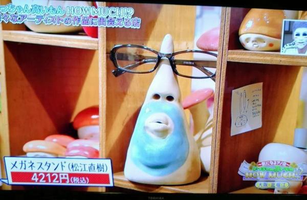 用鼻孔吸麵醜到爆! 日本古怪造型陶器公仔惹笑網民 10