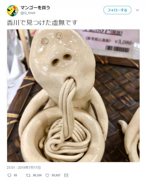 用鼻孔吸麵醜到爆! 日本古怪造型陶器公仔惹笑網民 1