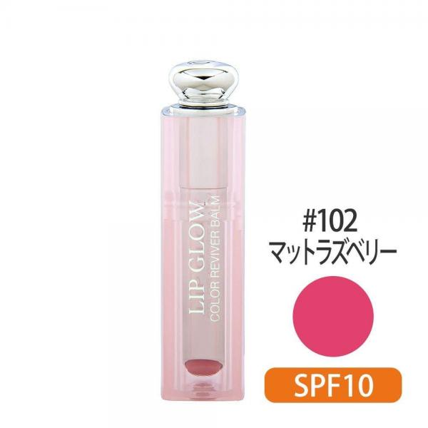 日本必買化妝品推介! 日本8大最好用唇膏排行 15