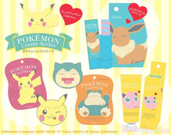 等小精靈滋潤你! 日本Pokemon潤唇膏系列8月登場 13