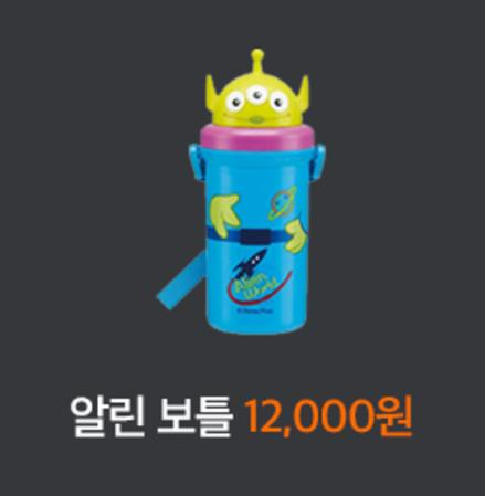 將安仔的房間帶到現實! 首爾反斗奇兵Pop-up Store 22